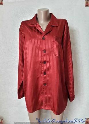 Новый мужской верх от пижамы сочного красного цвета в мелкие п...