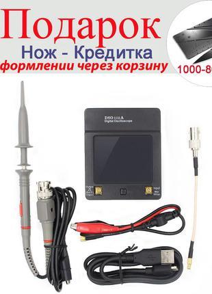 Цифровой осциллограф DSO112A