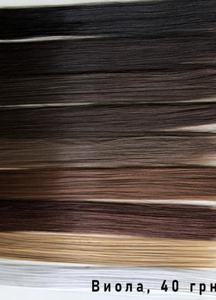 Цветные пряди волос на заколках, разноцветные локоны