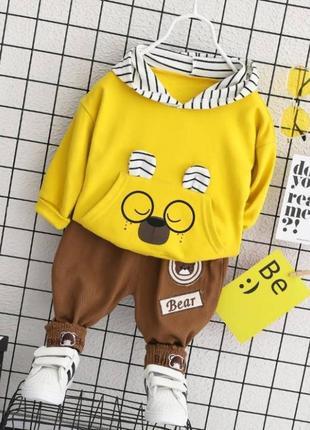 Костюм для хлопчиків bear жовтий