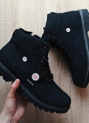 Зима 2020! мужские ботинки