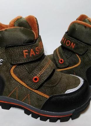 Крутые зимние ботинки для мальчика