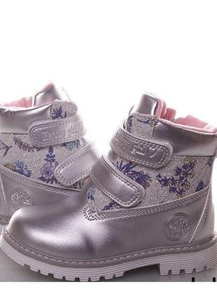 Красивые качественные зимние ботинки для девочки