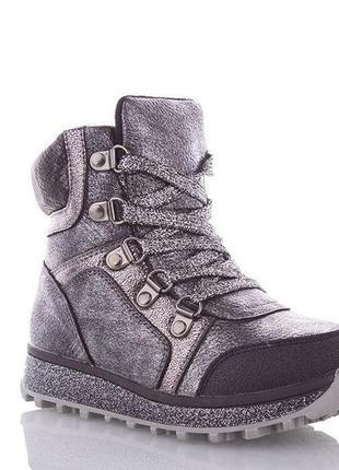Качественные зимние ботинки для девочки