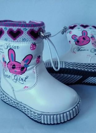 Качественные зимние сапожки для девочки