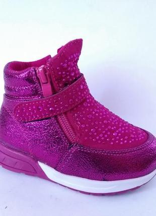 Красивые модные зимние ботинки для девочки, стелька 15 см