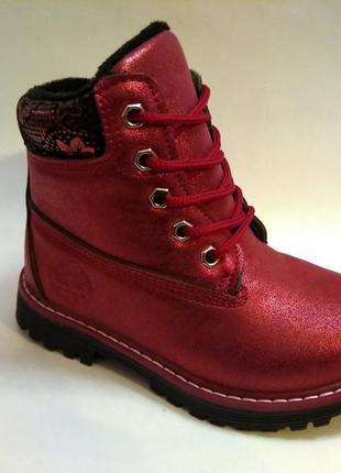 Красивые зимние ботинки для девочки