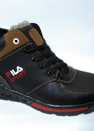 Зимние ботинки (кроссовки) для мальчика подростковые