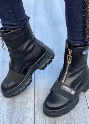 Крутые женские (подростковые) зимние ботинки