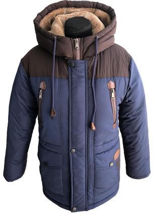 Качественная и теплая зимняя куртка для мальчика