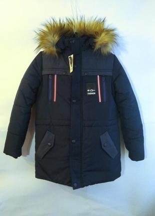Качественная зимняя куртка для мальчика