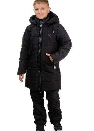 """Зимний пуховик пальто """"норс"""" для мальчика отличного качества"""