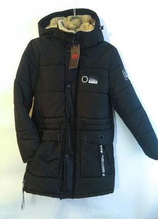 Модное и теплое зимнее пальто для мальчика