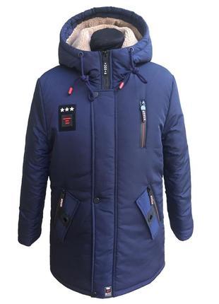 Качественная и очень теплая зимняя куртка для мальчика