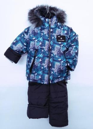 Теплый зимний костюм (курточка и полукомбинезон) для мальчика