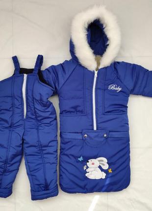 Зимний комбинезон тройка на овчине (куртка конверт полукомбине...