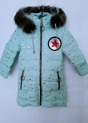 Очень красивое зимнее пальто для девочки