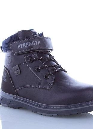 Качественные зимние ботинки для мальчика