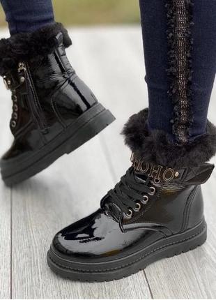 Стильные женские (подростковые) зимние ботинки