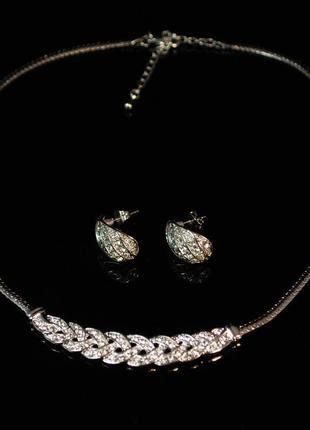 """Позолоченный набор бижутерии с кристаллами stellux """"тиффани"""" -..."""