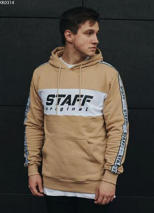 Толстовка staff beige logo