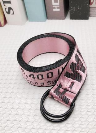 Ремень пояс off white розовый с черной пряжкой  150 см