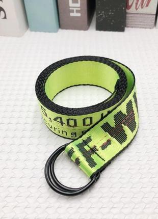 Ремень пояс off white зеленый с черной пряжкой  150 см