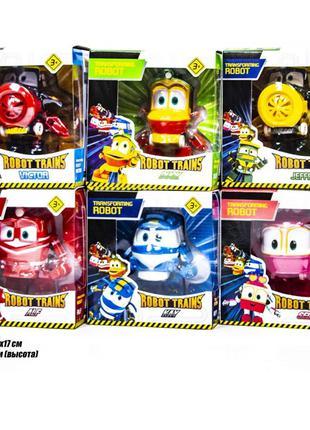 Игрушка Robot Trains 6 героев BL1900 микс