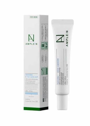Крем для кожи вокруг глаз с гиалуроновой кислотой coreana ampl...
