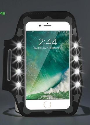 Спортивный чехол для телефона на руку для бега с led подсветкой