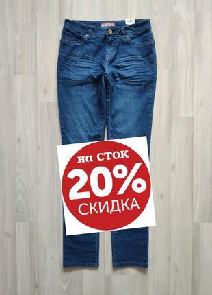 Женские джинсы размер 28
