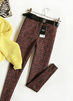 Невероятные зауженные классические брюки next