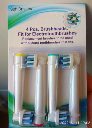 Насадки для зубної щітки Braun Oral-b. Насадки для зубной щетки