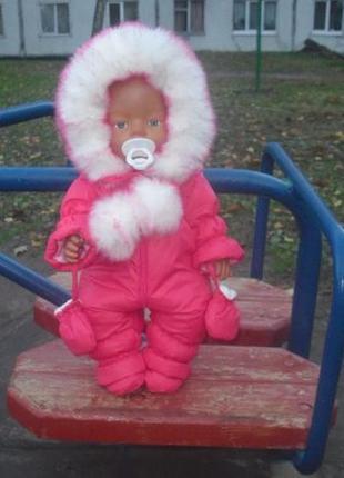 Одежда для кукол Беби Борн, Baby Born шикарный комбинезон