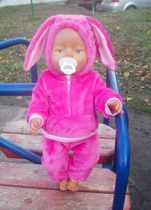 Лучшая одежда для кукол пупсов Беби Борн Baby Born -костюм -за...
