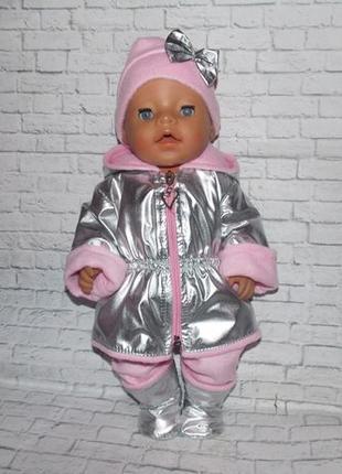 Одежда для пупсов Беби Борн, Baby Born, куртка, шапка, штаны, ...
