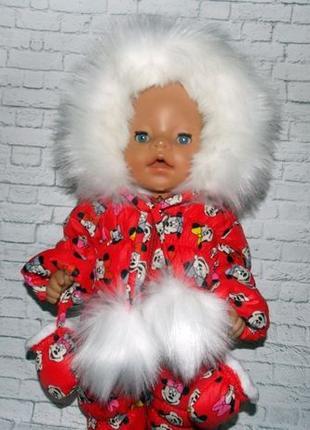 Одежда для кукол Беби Борн, Baby Born зимний комбинезон