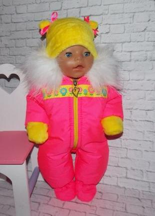 Одежда для кукол-пупсов Беби Борн, Baby Born, зимний комбинезон