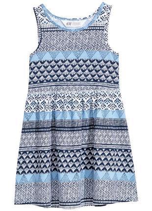 Нежное платье от 2 до 6 лет h&m 2019 год