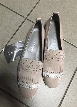 Туфли фирменные maripe стильные модные дорогой бренд размер 40