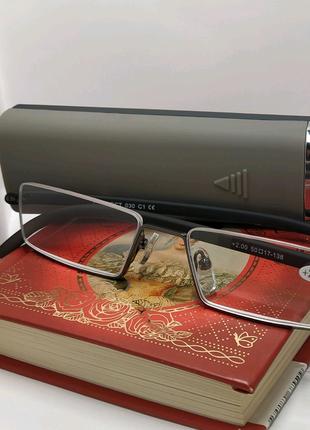 Очки для чтения (+1.0)