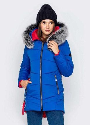 Шикарная женская зимняя куртка в синем цвете /осень/зима/весна😍