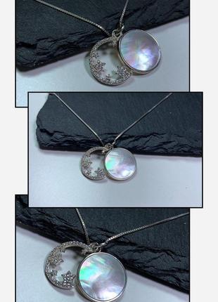 Серебряная подвеска , цепочка s925, серебро родированое.