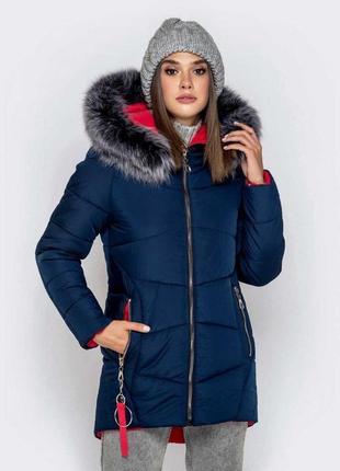 Прекрасная женская зимняя куртка в темно синем цвете /осень/зи...