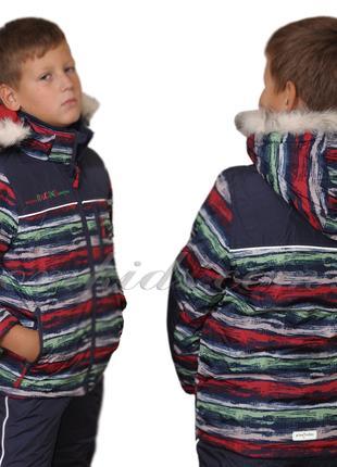 Зимний комбинезон на утеплителе для мальчика