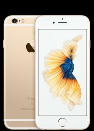 Apple iPhone 6S Plus 64Gb Gold.