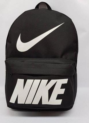 Рюкзак nike школьный спортивный