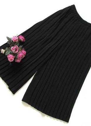 Юбка-брюки, кюлоты плиссе classic women, англия
