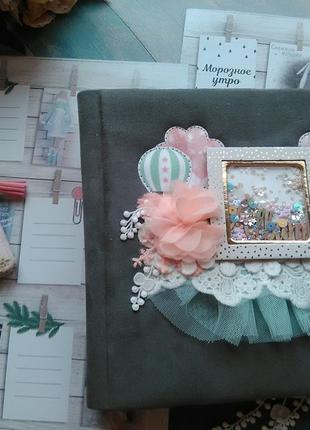 Набор для маленькой принцессы. Альбом от рождения и шкатулочка МС