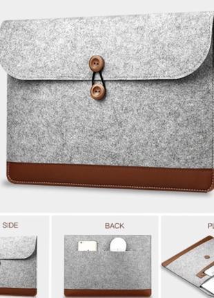 """Чехол для ноутбука 15 дюймов - MacBook Pro / Xiaomi (15"""")"""